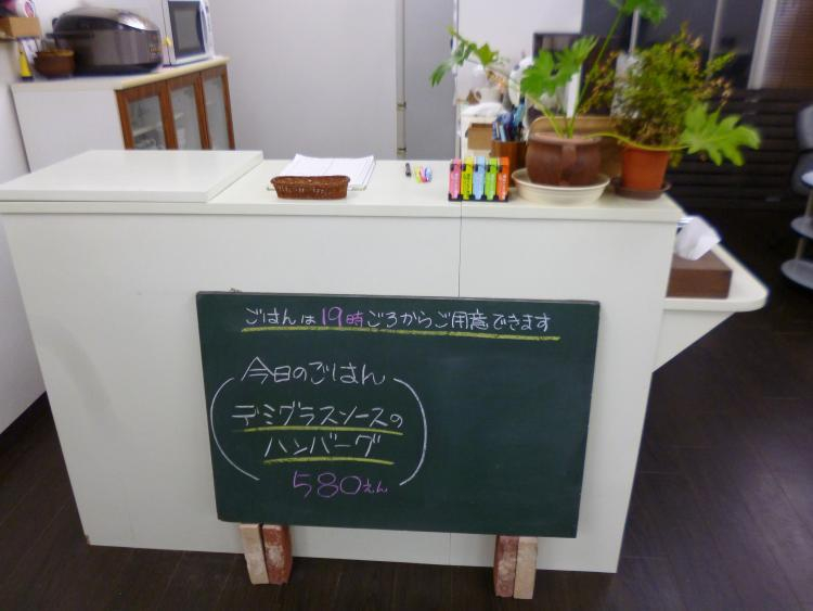 雀荘 麻雀Cafe 牌牌の写真4