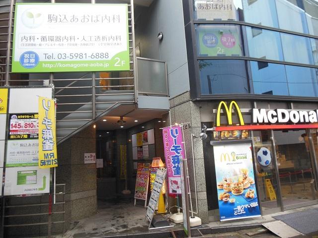 東京都で人気の雀荘 RM21世紀
