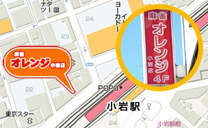 雀荘 麻雀オレンジ 小岩店の写真5