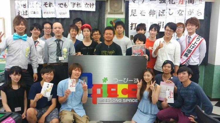 雀荘 2Piece 京田辺の写真3