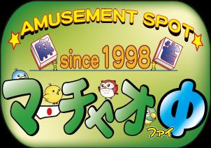 雀荘 マーチャオ φ(ファイ) 広島店の店舗ロゴ