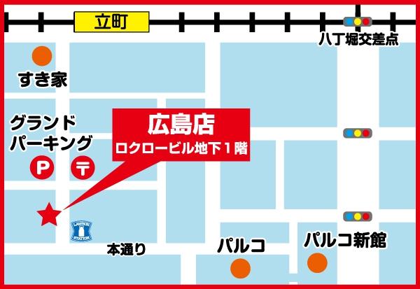 雀荘 マーチャオ φ(ファイ) 広島店の写真5