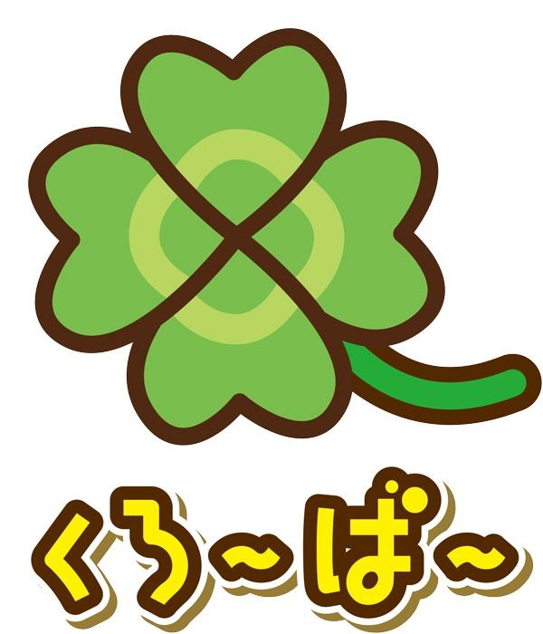 雀荘 麻雀 くろーばーの店舗ロゴ