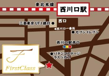 雀荘 麻雀クラブ ファーストクラスの写真5