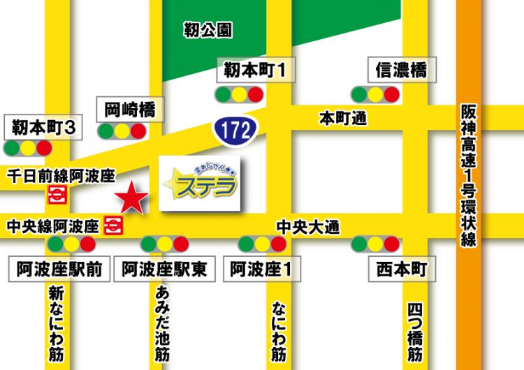 雀荘 麻雀ステラ阿波座駅前店の写真5