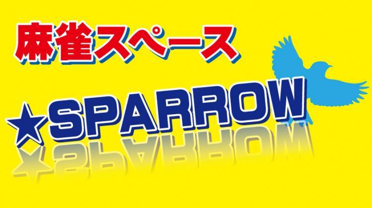 雀荘 麻雀スペース SPARROWの店舗ロゴ