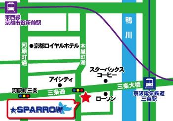 雀荘 麻雀スペース SPARROWの写真5