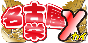 雀荘 マーチャオ Χ(カイ) 名古屋栄店の店舗ロゴ