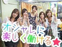 雀荘 マーチャオ Χ(カイ) 名古屋栄店の写真4