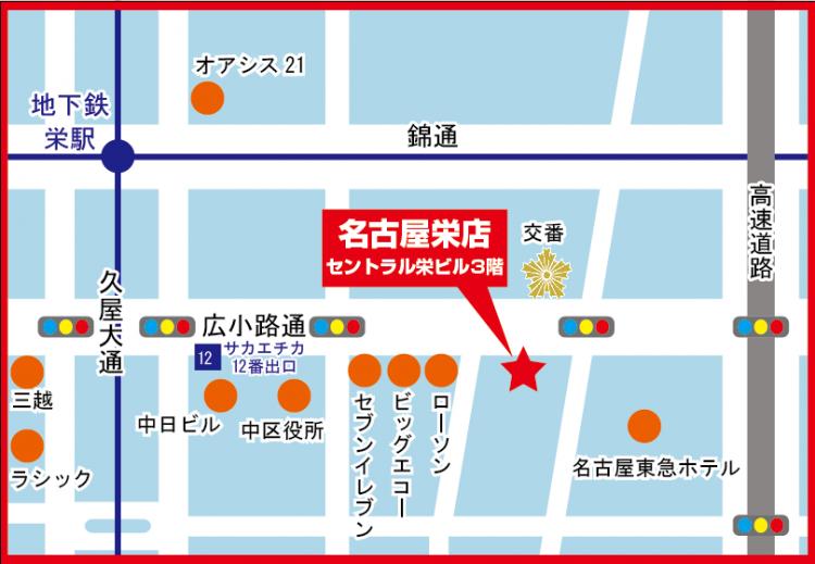 雀荘 マーチャオ Χ(カイ) 名古屋栄店の写真5