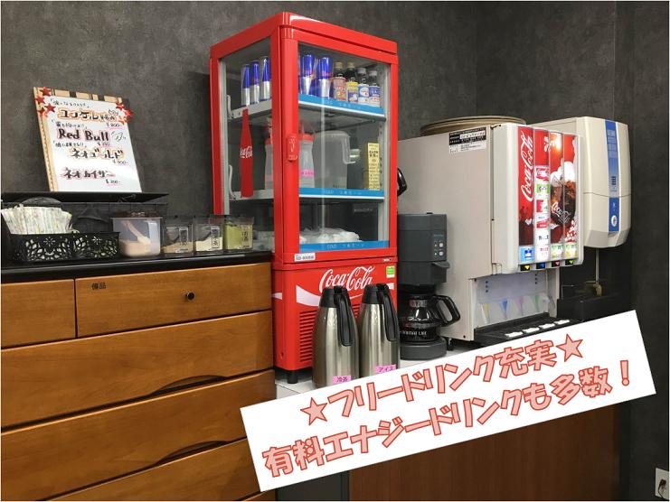 雀荘 まーじゃん チャン太 久留米店の写真4