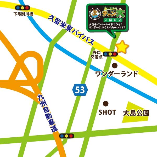雀荘 まーじゃん チャン太 久留米店の写真5