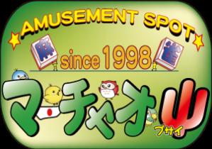 雀荘 マーチャオ ψ(プサイ) 仙台店のブログ