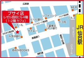 雀荘 マーチャオ ψ(プサイ) 仙台店の写真5