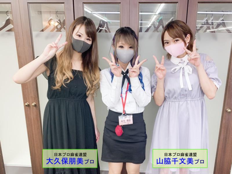 雀荘 麻雀カボ 金沢店の写真