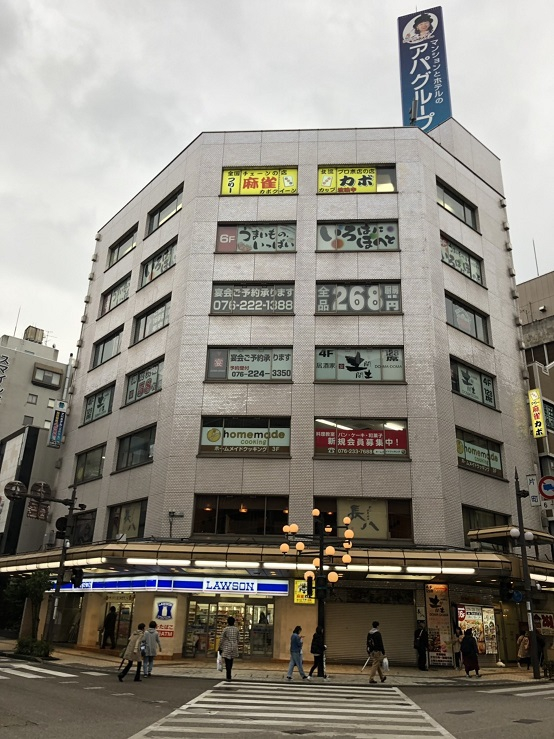 雀荘 麻雀カボ 金沢店の写真2