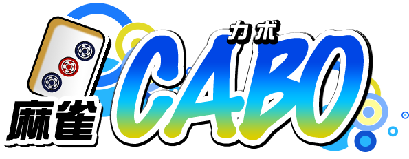 雀荘 麻雀カボ 金沢店のロゴ