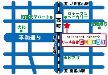 雀荘 アミューズメントスペース リーチ麻雀 ノータイムの写真5