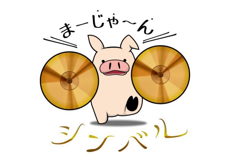 雀荘 まーじゃん シンバルの店舗ロゴ