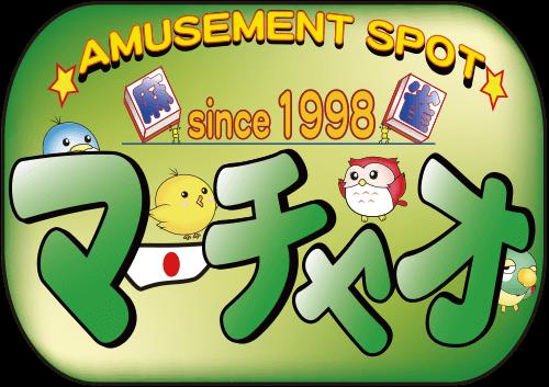 雀荘 マーチャオ ω(オメガ) 大阪京橋店の店舗ロゴ