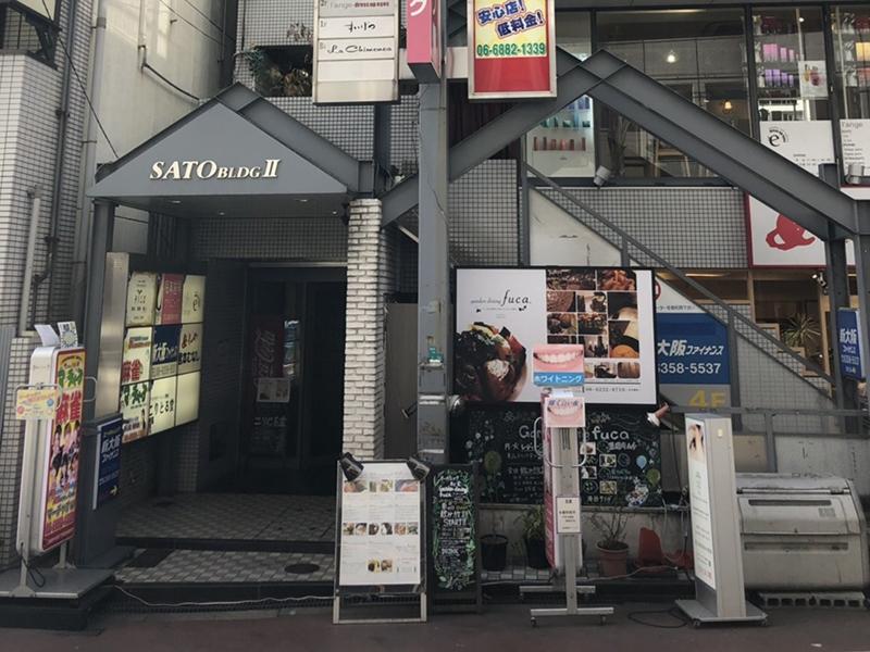 雀荘 マーチャオ ω(オメガ) 大阪京橋店の写真2