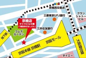雀荘 マーチャオ ω(オメガ) 大阪京橋店の写真5