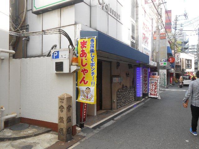 雀荘 東天紅 阿倍野倶楽部の写真4
