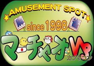 雀荘 マーチャオカプリコン秋葉原禁煙店の店舗ロゴ