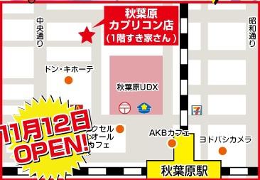 雀荘 マーチャオ ♑(カプリコン) 秋葉原禁煙店の写真5