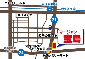 雀荘 マージャン宝島の写真5