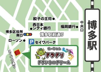 雀荘 ドラ☆ドリ(ドラいち×ドリーム)の写真