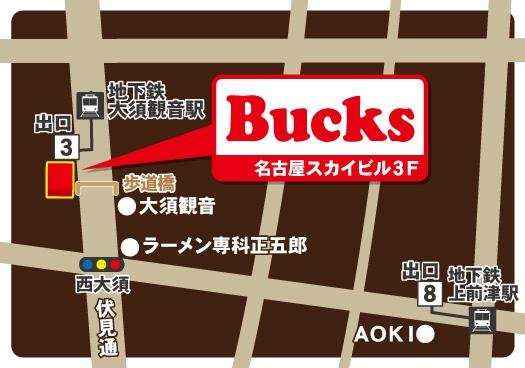雀荘 Bucks(バックス)名古屋大須店の写真5
