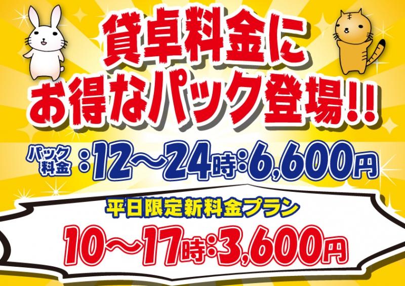 雀荘 フリー麻雀 ダブルフェイス 茨木店のイベント写真2