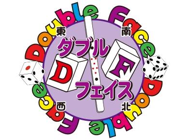 雀荘 フリー麻雀 ダブルフェイス 茨木店の店舗ロゴ