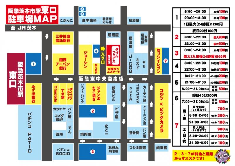 雀荘 フリー麻雀 ダブルフェイス 茨木店の写真5