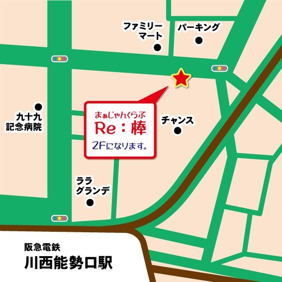 雀荘 まぁじゃんくらぶRe:棒の写真5