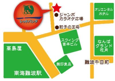 雀荘 麻雀レッドパンダ難波店の写真5