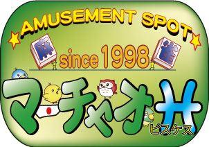 雀荘 マーチャオピスケス浜松店の店舗ロゴ