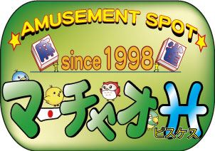 雀荘 マーチャオ ♓(ピスケス) 浜松店の店舗ロゴ