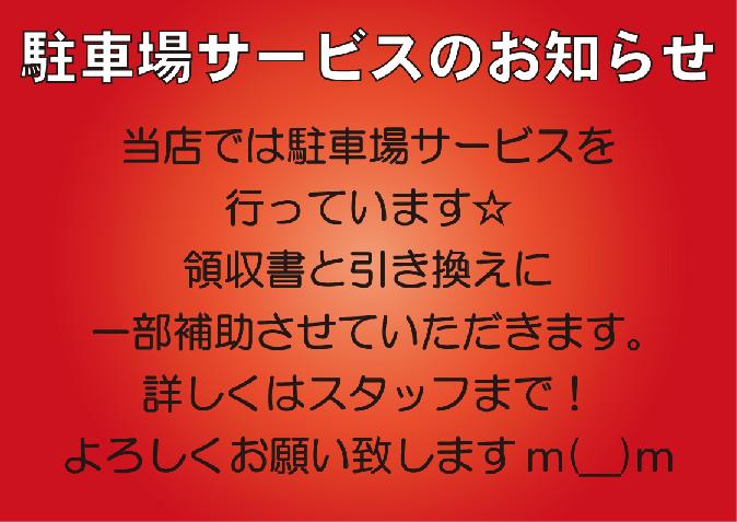 雀荘 マーチャオ ♓(ピスケス) 浜松店の店舗写真