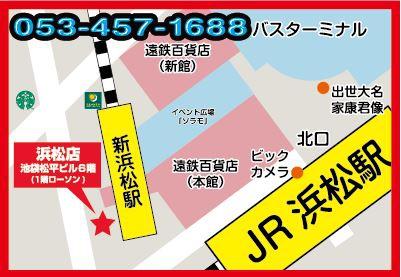 雀荘 マーチャオピスケス浜松店の写真5