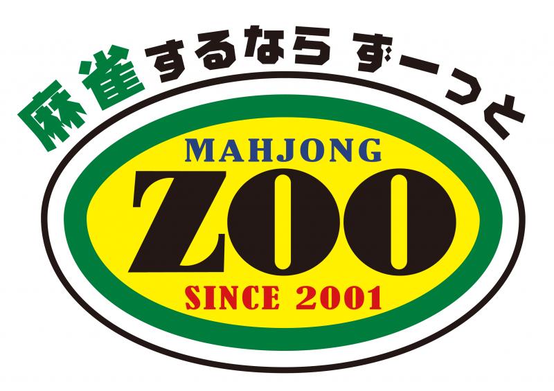 雀荘 ZOO 梅田東通り店の店舗ロゴ