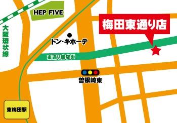雀荘 ZOO 梅田東通り店の写真5