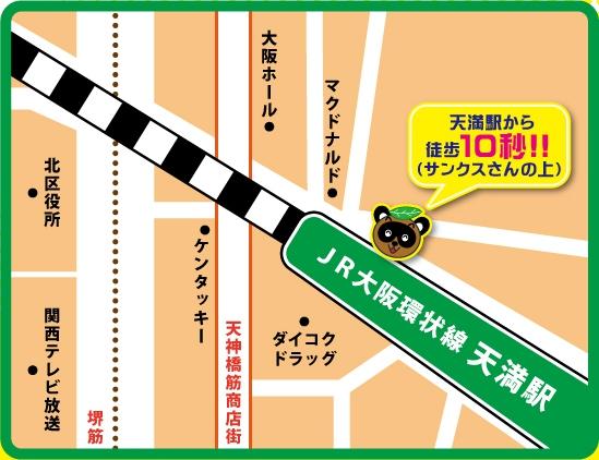 雀荘 麻雀ハウス ポン太 天満駅前店の写真