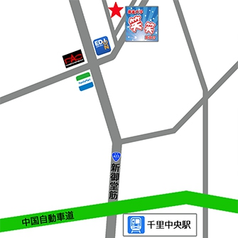 雀荘 麻雀大学 笑笑(ニコニコ)箕面店の写真5