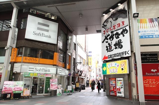 雀荘 フリー麻雀 スリーランド 広島店の写真4