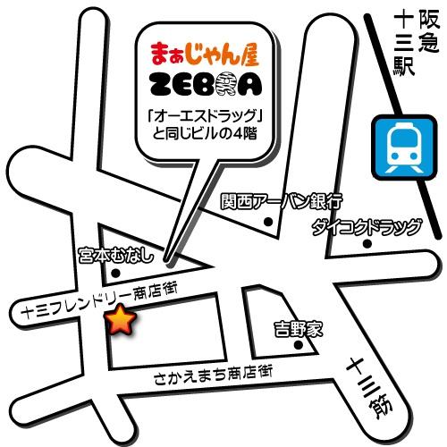 雀荘 まぁじゃん屋 ZEBRAの写真5