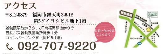 雀荘 麻雀STUDIO「フォーラム」のイベント写真