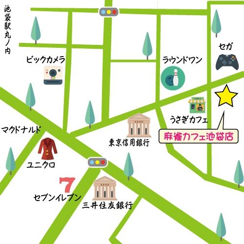 雀荘 麻雀カフェ 池袋店の写真5