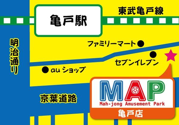 雀荘 3人打ちまぁじゃんMAP亀戸店の写真5